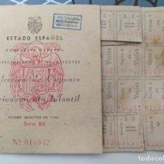 Documentos antiguos: CARTILLA DE RACIONAMIENTO INFANTIL 1946. Lote 255560845