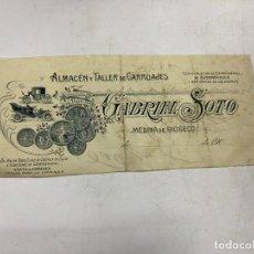 Documentos antiguos: MEMBRETE. GABRIEL SOTO. ALMACÉN Y TALLER DE CARRUAJES. MEDINA DE RIOSECO. Lote 257459760