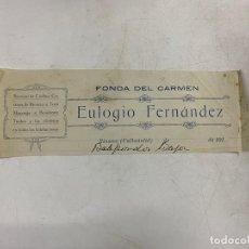 Documentos antiguos: MEMBRETE. EULOGIO FERNÁNDEZ. FONDA DEL CARMEN.SERVICIO DE COCHES. RIOSECO - VALLADOLID.. Lote 257460210