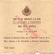 Documentos antiguos: REUS , 1955, INVITACION HOMENAJE A LA VEJEZ DE CATALUÑA Y BALEARES,RARA. Lote 257514125