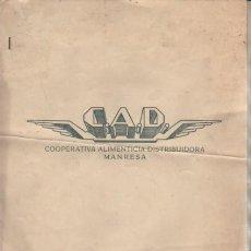 Documentos antiguos: DOCUMENTO MEMORIA DE CAD COOPERATIVA ALIMENTARIA DRISTR. DE MANRESA MAYO 1962 CORRESP. 1961. Lote 258761540