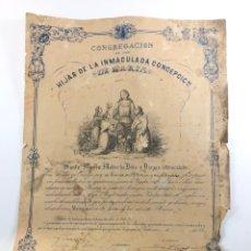 Documentos antiguos: CONGREGACIÓN DE LAS HIJAS DE LA INMACULADA CONCEPCION DE MARIA 1890 - 32CM. Lote 260026345