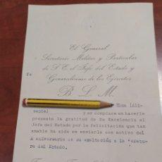 Documentos antiguos: AGRADECIMIENTO DEL JEFE DEL ESTADO.1946. Lote 260827130
