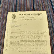 Documentos antiguos: 1946 EL PORVENIR DE LOS HIJOS SEGUROS AL BEBÉ BARTOLOMÉ ADROVER MASCARO CAMPOS DEL PUERTO MALLORCA. Lote 262057255