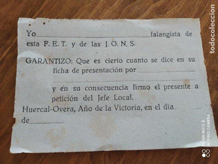 Documentos antiguos: JML DOCUMENTO INTONSO GARANTIA DE LEALTAD FET JONS FALANGE ESPAÑOLA HYERCAL OVERA ALMERIA 1939 - Foto 3 - 262060815