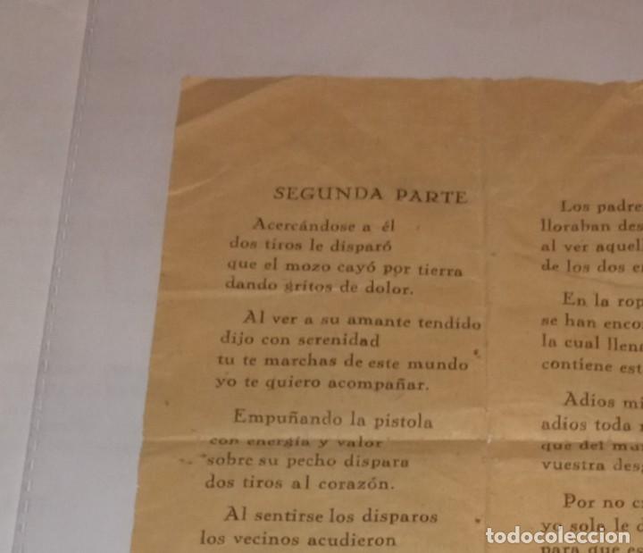 Documentos antiguos: Antiguo pliego de cordel o romance de mercado. La venganza de una joven contra el ladrón de su honra - Foto 2 - 262863375