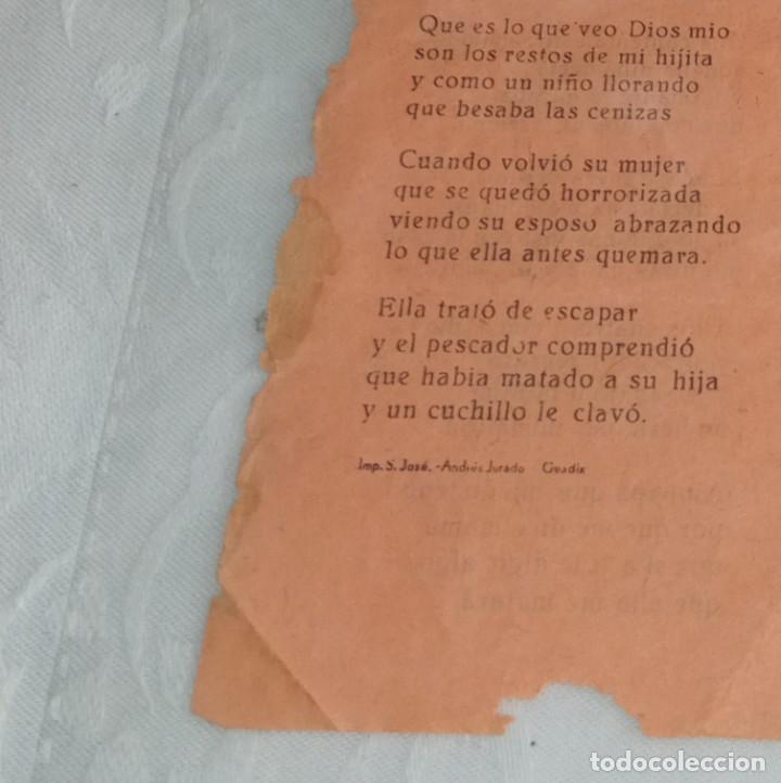 Documentos antiguos: Antiguo pliego de cordel o romance de mercado. Mari Rosa, la niña quemada viva por su madre. - Foto 3 - 264031135