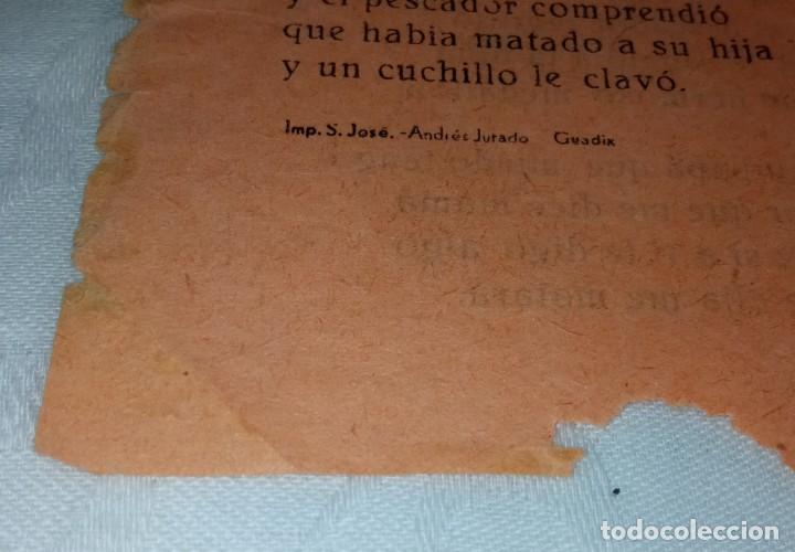 Documentos antiguos: Antiguo pliego de cordel o romance de mercado. Mari Rosa, la niña quemada viva por su madre. - Foto 4 - 264031135