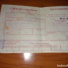 Documentos antiguos: RECIBO DE POLIZA DE SEGURO RAMO RESPONSABILIDAD CIVIL DE MUTUA GENERAL DE SEGUROS DE 1963. Lote 266002763