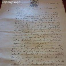 Documentos antiguos: CERTIFICADO DE MATRIMONIO. AÑO 1912. VER FOTOS. MUY CURIOSO. VINTAGE.. Lote 266904414