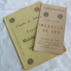 Documentos antiguos: CATÁLOGO + CARTILLA DE CUPONES VACIA MEDALLA DE ORO LOS GARRES MURCIA. Lote 268130479