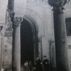 Documentos antiguos: CORDOBA PATIO DE LOS NARANJOS HUECOGRABADO 1958. Lote 268867864