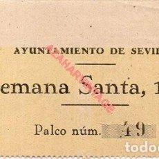 Documentos antiguos: SEMANA SANTA SEVILLA, 1942, ENTRADA A PALCO. Lote 269465258