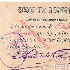 Documentos antiguos: CARNET ANTIGUO DE SOCIO DEL LICEO DE GRANADA , AÑOS 30. Lote 269470933