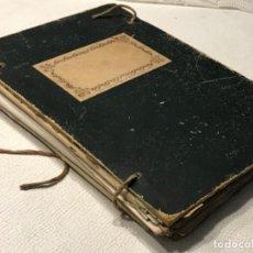Documentos antiguos: IMPORTANTE DOCUMENTACIÓN DEL CATEDRÁTICO DON FRANCISCO QUINTANA PAMIES. MEDIADOS DEL S.XIX. GIRONA. Lote 271024128