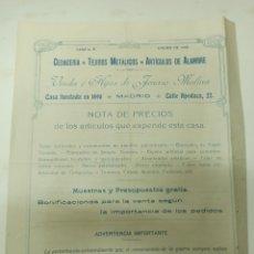 Documentos antiguos: VIUDA E HIJOS DE GÉNERO MOLINA MADRID. CEDACERÍA, ...NOTA DE PRECIOS 1916 DÍPTICO. Lote 275870118
