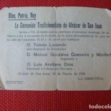Documentos antigos: ALCAZAR DE SAN JUAN CIUDAD REAL INVITACION A MITIN COMUNION TRADICIONALISTA 1935 CARLISMO CARLISTAS. Lote 275899328