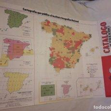 Documentos antiguos: INSTITUTO GEOGRÁFICO NACIONAL CATALOGO DE CARTOGRAFÍA AÑO 1984. Lote 276697563