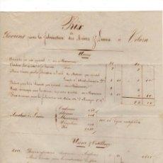 Documentos antiguos: RECIBO DE FABRICACION DE ACERO Y LIMAS EN TOLOSA. GIPUZKOA. AÑO 1870. EN FRANCES. Lote 277030108