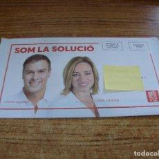 Documentos antiguos: SOBRE CERRADO CAMPAÑA ELECTORAL PSC. Lote 277229808