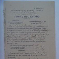 Documentos antiguos: TIMBRE DEL ESTADO - ADM. ESPECIAL RENTAS ARRENDADOS: RECIBO PAGO ANTE NOTARIO. SEVILLA, 1917. Lote 277232428