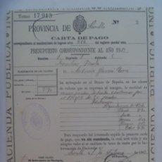 Documentos antiguos: TESORERIA DE HACIENDA : CARTA DE PAGO PRESUPUESTO CORRESPONDIENTE AL AÑO 1917. SEVILLA, 1917. Lote 277259908