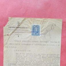 Documentos antiguos: FERNANDO RODRIGUEZ DELGADO.-FALANGE ESPAÑOLA TRADICIONALISTA Y DE LAS JONS.-UBEDA.-AÑO 1941.. Lote 277642003
