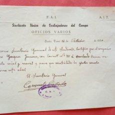 Documentos antiguos: SINDICATO UNICO DE TRABAJADORES DEL CAMPO.-OFICIOS VARIOS.-C.N.T.-F.A.I.-A.I.T.-SANTO TOME.-AÑO 1937. Lote 277643733