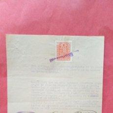 Documentos antiguos: GUARDIA CIVIL.-COMANDANCIA DE JAEN.-CIRIACO MOYA GONZALEZ.-SARGENTO.-GUERRA CIVIL.-QUESADA.-AÑO 1940. Lote 277644903