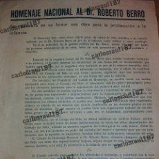 Documentos antiguos: DOCUMENTO IMPRESO HOMENAJE AL DOCTOR ROBERTO BERRO URUGUAY. Lote 277853323