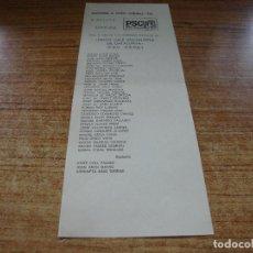 Documentos antiguos: PAPELETA ELECCIONES CORTS GENERALS 1986 PARTIT DELS SOCIALISTES DE CATALUNYA PSC PSOE. Lote 278919298