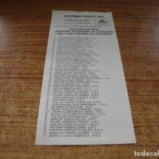Documentos antiguos: PAPELETA ELECCIONES LOCALES CONCEJALES BARCELONA 1979 ESQUERRA REPUBLICANA DE CATALUNYA. Lote 278932218