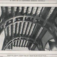 Documentos antiguos: HOJA COLE CARPINTERIA MODERNA - MUSEO DEL PARQUE - TECHO D UNA DE LAS SALAS -BARCELONA D,P. FALQUES. Lote 283064313