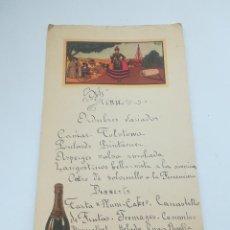 Documentos antiguos: MENU CAVA CORDONIU. CAVA, CHAMPAGNE. AÑOS 50-60. ORIGINAL. VER FOTOS. Lote 284096923