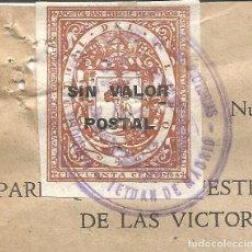 Documentos antigos: MUTUAL DEL CLERO. SIN VALOR POSTAL 50. CTS MARRÓN. MADRID 1942.. Lote 286714323