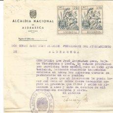 Documentos antigos: ALCALDÍA NACIONAL DE ALDEASECA. .AVILA. 16 DE OCTUBRE DE 1947. PÓLIZAS 1,50PTS. Lote 287495053