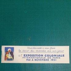 Documentos antiguos: 1931 INVITACIÓN EXPOSICIÓN COLONIALES INTERNACIONAL PARIS. Lote 287766288