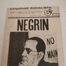 Documentos antiguos: FOLLETO EXTRAORDINARIO NÚMERO 3 NOVIEMBRE 1976. ÓRGANO DEL PARTIDO SOCIALISTA POPULAR CANARIO.. Lote 288225003