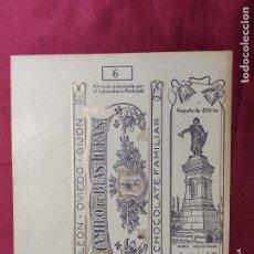 Documentos antiguos: ENVOLTORIO DE CHOCOLATE FAMILIAR CAMILO DE BLAS HERAS. LEON. OVIEDO. GIJON. Lote 288411573