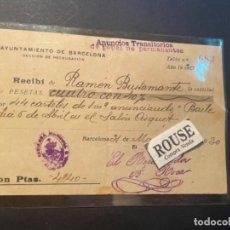 Documentos antiguos: CARTELES - BARCELONA - ANTIGUO DOCUMENTO SEC. DE RECAUDACION POR COLOCAR 44 CARTELES 1930 ANUNCIOS T. Lote 288961213