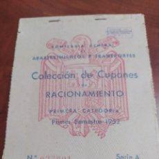 Documentos antiguos: CARTILLA RACIONAMIENTO 1952 ONIL ALICANTE.. Lote 289503153