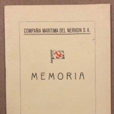 Documentos antigos: COMPAÑÍA MARÍTIMA DEL NERVION S.A. MEMORIA JUNTA GENERAL ACCIONISTAS 1963.. Lote 292099783