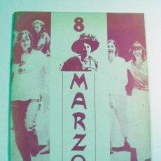 Documentos antiguos: TEXTOS DE LAS PRIMERAS JORNADAS DE LA MUJER. STEC. 1987. FEMINISMO. Lote 293478438
