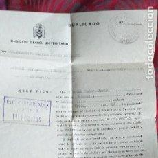 Documentos antiguos: SINDICATO ESPAÑOL UNIVERSITARIO-V37-B-MADRID 1943. Lote 293880193