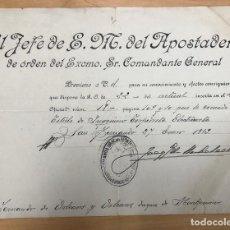 Documentos antigos: LOTE DE CARTAS DIRIGIDAS A FERNANDO DE ORLEANS, DUQUE DE MONTPENSIER. AÑOS 1905-1913. Lote 294820808