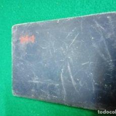 Documentos antiguos: CARTILLA ASISTENCIA MEDICA FUNCIONARIOS DEL MOVIMIENTO. Lote 296614798