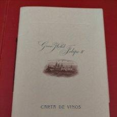 Documentos antiguos: MENÚ CARTA DE VINOS HOTEL FELIPE SEGUNDO ESCORIAL 15 PÁGINAS AÑOS 70. Lote 296813838