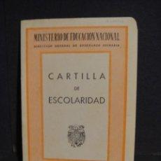 Documentos antiguos: CARTILLA DE ESCOLARIDAD - ZARAGOZA AÑO 1954. Lote 296880883