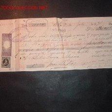 Documentos bancarios: LETRA DEL SIGLO XIX CON SELLO DEL IMPUESTO DE GUERRA DE 5 CENT. Lote 557084