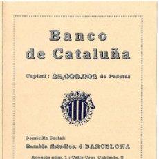Documentos bancarios: BANCO DE CATALUÑA. BANC DE CATALUNYA. BANCA. BOLSA. ACCIONES. BONOS. AHORRO. ESTALVI.. Lote 26683245